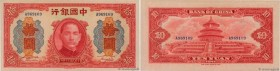 Country : CHINA  Face Value : 10 Yüan   Date : 1941  Period/Province/Bank : Bank of China  Catalogue reference : P.95  Alphabet - signatures - series ...