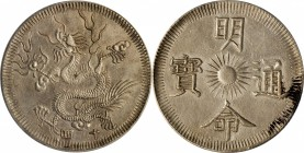 ANNAM