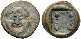 Sicily, Trias, Himera, c. 430-420 BC AE (g 19,97 mm 24 h 3) Gorgoneion, Rv. APEMIH, between for pellets, within incuse square. CNS I, 7 SNG Copenhagen...