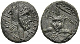 Sicily, As, Ietas, AD 10-20 AE (g 10,17 mm 23 h 12) IAITI-NΩN, bearded head of Herakles r., wearing lion skin dotted border, Rv. Treskeles with Gorgon...