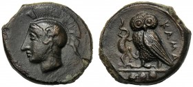 Sicily, Tetras, Kamarina, c. 420-405 BC AE (g 3,21 mm 14 h 11) Head of Athena l., wearing attic helmet, decorated with a wing, Rv. KAMA, owl standing ...