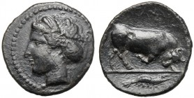 Sicily, Litra, Katane, c. 405-403 BC AR (g 0,61 mm 10 h 9) Head of nymph l., wearing sphendone, earring and necklace, Rv. KATANAIΩN, bull butting r. i...