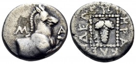 THRACE. Maroneia. Circa 386/5-348/7 BC. Triobol (Silver, 14 mm, 2.42 g, 11 h), struck under the magistrate Herakleideos. M-A/[ΡΩ] Forepart of horse ri...