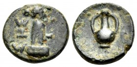 THRACE. Sestos. late 2nd-early 1st centuries BC. Chalkous (Bronze, 9 mm, 0.70 g, 9 h). ΣΗΣ Herm to right. Rev. Amphora. HGC 3.2, 1659 (this coin). Von...