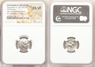 MACEDONIAN KINGDOM. Alexander III the Great (336-323 BC). AR drachm (16mm, 1h). NGC Choice VF. Early posthumous issue of Lampsacus, by Leonnatus, Arrh...