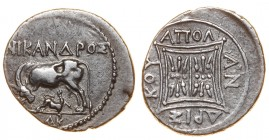 Ancient Greece Illyria - Apollonia AE Drachm 200 - 80 B.C.