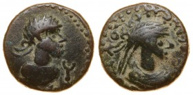 Ancient Greece Bosphor Pantikapea Reskuporid V AE Stater 320 - 321 A.D.
