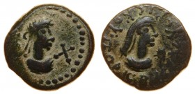 Ancient Greece Bosphor Pantikapea Reskuporid V AE Stater 323 - 324 A.D.