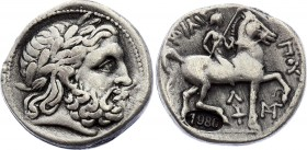 "Ancient Greece Tetradrachm 400 B.C. ""Winner Coin"" Dedicated to 105th Olympian Games Modern Restrike (1986)