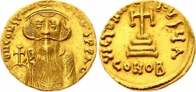 Byzantium Solidus 654 - 659