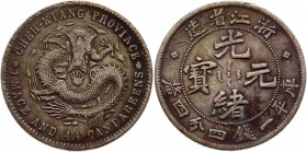 China Chekiang 20 Cents 1898