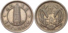 China East Hopei 2 Chao 1937