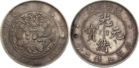 China Empire 1 Dollar 1908 Chopmarks