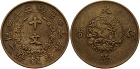 China Empire 10 Cash 1911