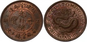China Fukien 10 Cash 1901 - 1905 (ND)