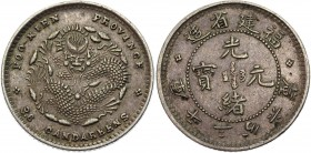 China Fukien 5 Cents 1903 - 1908