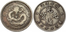 China Hupeh 10 Cents 1895 -1907