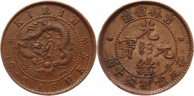 China Kirin 10 Cash 1903