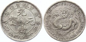 China Kirin 20 Cents 1901 -05