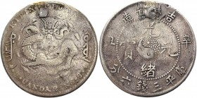 China Kirin 50 Cents 1901
