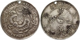 China Kirin 50 Cents 1904