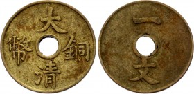 China Kwangtung 1 Cent 1909