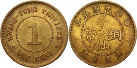 China Kwangtung 1 Cent 1914