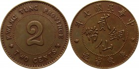 China Kwangtung 2 Cent 1918