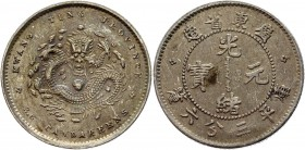 China Kwangtung 5 Cents 1890