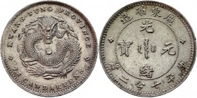 China Kwangtung 10 Cents 1890