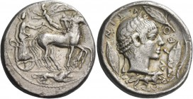 Leontini. Tetradrachm of the Demareteion type circa 470, AR 17.14 g. Slow quadriga driven r. by charioteer holding kentron and reins; above Nike flyin...