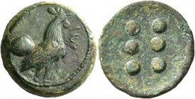 Panormus. Hemilitron circa 415-400, Æ 12.72 g. Sys in Punic, characters Cockerel r. Rev. Six pellets vertically disposed. Jenkins, Punic Sicily, SNR 5...