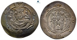 Time of Al-Mahdi AD 775-785. AH 158-169. citing the governor of Tabaristan. Hemidrachm AR