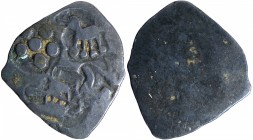 Punch Marked Silver Half Karshapana Coin of Andhra Janapada.