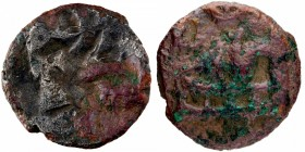 Copper Quarter Karshapana Coin of Vijayamitra of Panchala Dynasty.