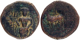 Copper Tetradrachma Coin of Kuninda Dynasty of Shiva Chitresvara type.