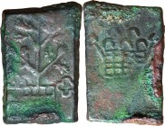 Copper Coin of Khandesh Region of Pre Satavahanas.