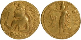 Gold Dinar Coin of Huvishka of Kushan Dynasty of Oesho type.