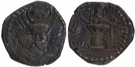 Copper Coin of Peroz of Kushano Sassanians.