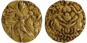 Gold Dinar Coin of Chandragupta II of Gupta Dynasty of Archer type.