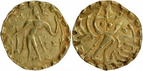 Gold Dinar Coin of Samatata Region of Post Guptas.