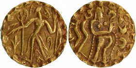 Gold Dinar Coin of Sridharanarata of Samatata Region of Post Guptas.