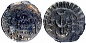 Copper Base alloy Coin of Eastern Chalukyas of Vengi.