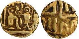 Debased Gold One Eighth Kahavanu Coin of Rajaraja I of Chola Dynasty.