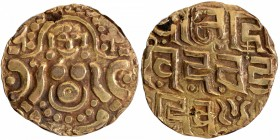 Base Gold Four and Half Masha Coin of Gahadavalas of Kanauj and Kasi.