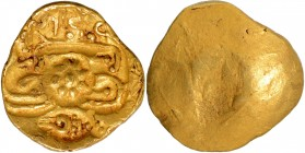 Gold Pagoda Coin of Bhillamdeva V of Yadavas of Devagiri.