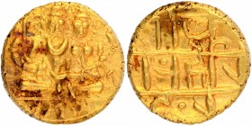 Gold Half Varaha Coin of Harihara II of Sangama Dynasty of Vijayanagara Empire.