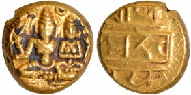 Gold Varaha Coin of Devaraya I of Vijayanagara Empire.