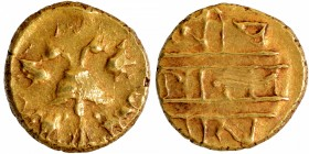 Gold Half Varaha Coin of Achyutaraya of Vijayanagara Empire.
