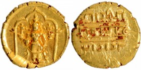 Gold Half Varaha Coin of Venkatapathiraya III of Aravidu Dynasty of Vijayanagara Empire.